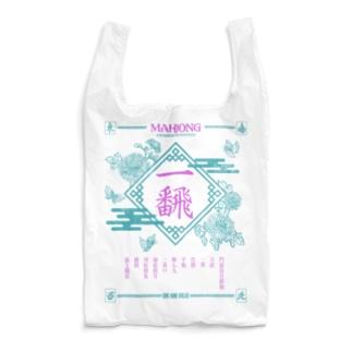 【麻雀】乙女チックいーふぁん。 Reusable Bag