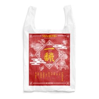炙り鰤鮮魚店の【麻雀】情熱のいーふぁん。 Reusable Bag