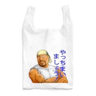 忍んの運送屋の忠君① Reusable Bag