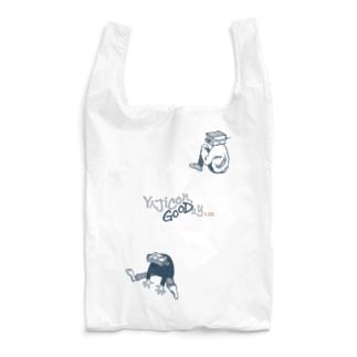 凹ミーズ Reusable Bag