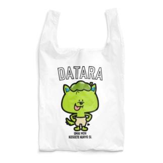 ダタラッシュ Reusable Bag
