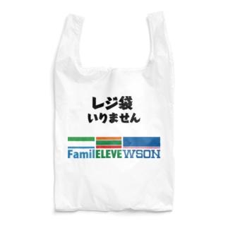 ファミレレベウソン/コンビニ専用エコバッグ Reusable Bag