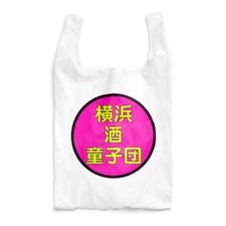 横浜ボーイ酒カウトTEAM ITEM Reusable Bag