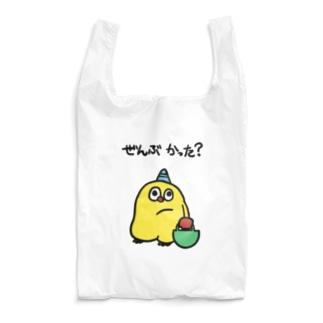 ぜんぶかった君 Reusable Bag