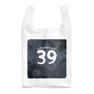 CT118 サンキュー39*Thank you*Ebg Reusable Bag