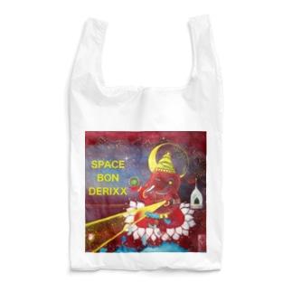 ANG KONG Reusable Bag