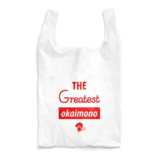 最高のお買い物! Reusable Bag