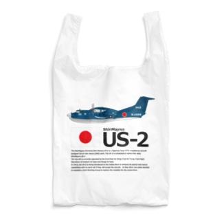US-2 Reusable Bag