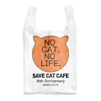 6周年記念アイテム「NC,NL.」 -mikan- Reusable Bag