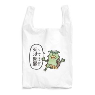 カッパさんのエコバッグ Reusable Bag