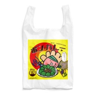 ボン(チ)カレー Reusable Bag