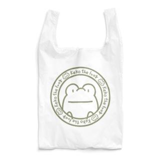 【けこがえる】けこばっぐ みどり Reusable Bag