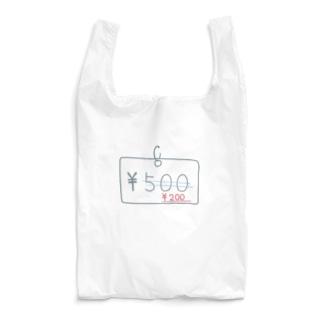 200円 Reusable Bag