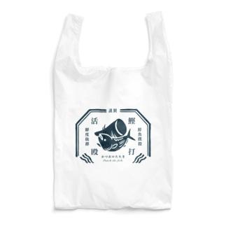 かつおのたたき うすくち Reusable Bag