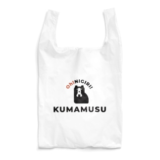 KUMAMUSU Reusable Bag