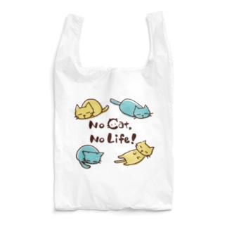 No cat, No Life! Reusable Bag