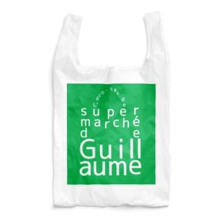 L'éco-sac de supermarché de Guillaume.(ギョームスーパーのエコバッグ) Reusable Bag