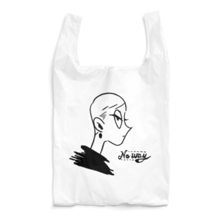 No way Reusable Bag
