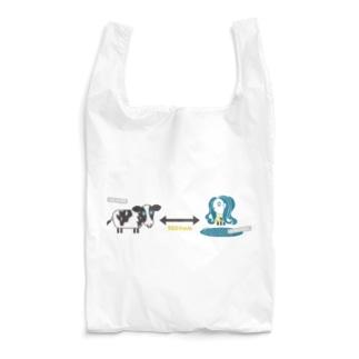 アマビエのソーシャルディスタンス 2021 Reusable Bag