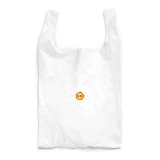 半額シリーズ Reusable Bag