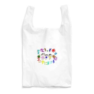 コロナにまけるなうなキッズ! Reusable Bag