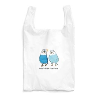 ポコそら2ショット Reusable Bag