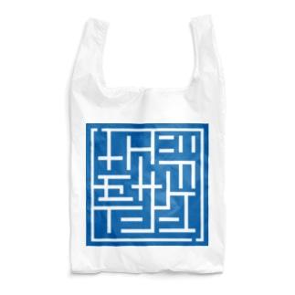 15thサンジゲンメイズ Reusable Bag