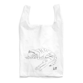 みりん Reusable Bag