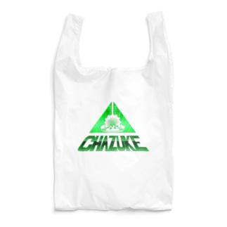 サイバー茶漬け Reusable Bag