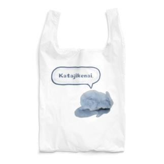 かたじけない Reusable Bag