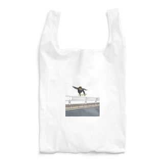 ollie over the fence Reusable Bag