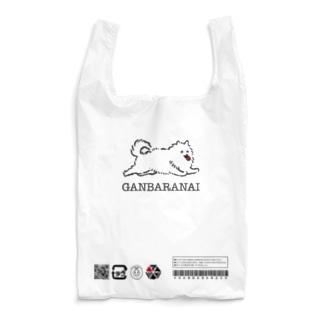 GANBARANAI ECO BAG Reusable Bag