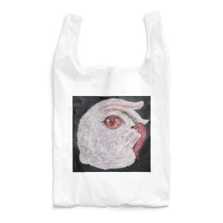 Take My Bunny Reusable Bag