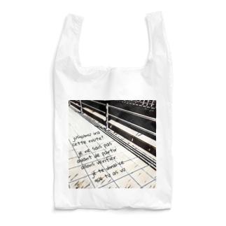 モノクロroad Reusable Bag
