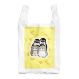Mother Father Brother Sister Reusable Bag