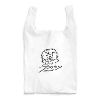 カワウソとロゴ Reusable Bag