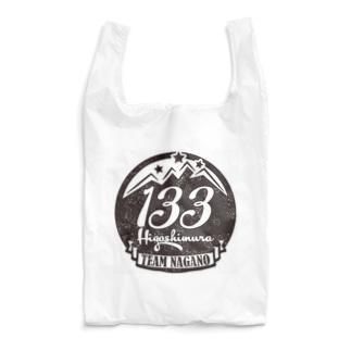 133グッズ Reusable Bag