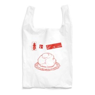 赤いシュー Reusable Bag