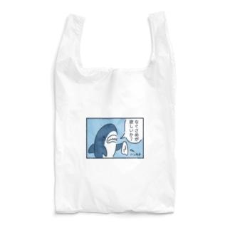 なぐサメが欲しいか? Reusable Bag