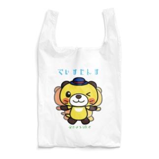 でぃすたんすQ Reusable Bag