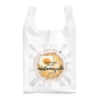 目玉焼きにんにく目玉焼きチャーハン Reusable Bag