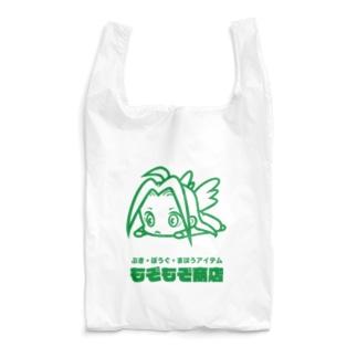 架空の商店のレジ袋風 Reusable Bag