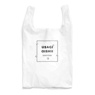 うさぎおいしいかのやま Reusable Bag