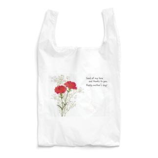 カーネーション〜母への愛〜 Reusable Bag