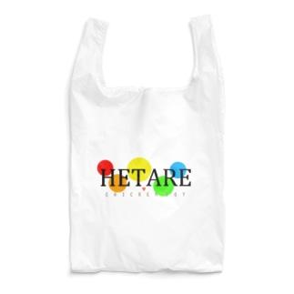 チキンボーイ Reusable Bag