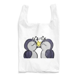バチバチ偽ボンチ Reusable Bag