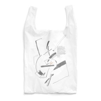 BAGbagBAG Reusable Bag