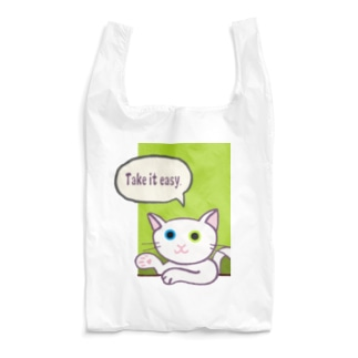 Take it easy Reusable Bag