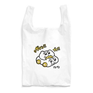ちみカープップコプー Reusable Bag