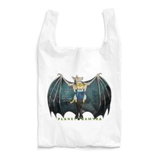 ワータイガーベビーと吸血鬼養父 Reusable Bag